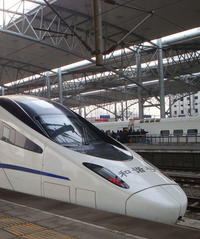 Huangshan Railway Station Transfer to Huangshan Hotels with Huangshan Mountain Sightseeing