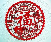 Private Day Tour: Pingyao Ancient City and Traditional Art of Paper Cutting Class