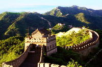 Private Day Trip to Tiananmen, Forbidden City, Mutianyu Great Wall plus a Foot Massage