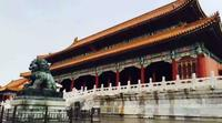 Private Tour: Forbidden City and Temple of Heaven plus Peking Duck Lunch