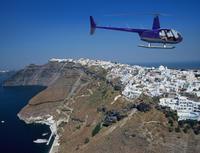 Santorini Hubschrauber Flug