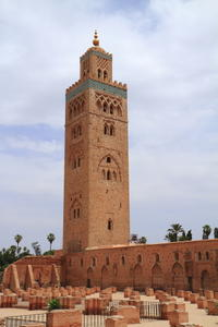 Marrakech Day Trip from Casablanca