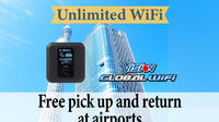 Unlimited WiFi in Japan pick up at Haneda Airport Private Car Transfers
