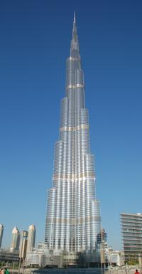 Burj Khalifa 'At the Top' Entrance Ticket