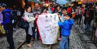 Pingxi and Jiufen Day Trip From Taipei with Sky Lantern Experience