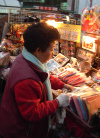 Best of Seoul Shopping Tour