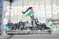 West Bank Tour from Jerusalem*