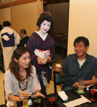 Maiko Performance with Kaiseki Dinner in Kyoto*