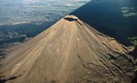 Izalco Volcano*