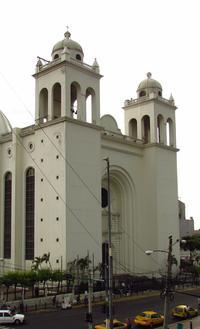San Salvador Combo Tour: City Sightseeing and El Boquerón National Park
