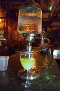 Scandalous Cocktail Hour Tour