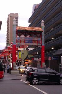 Melbourne Dumpling Walking Tour