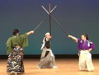 Samurai Performance in Kyoto*