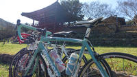 Private Multi-Day Bike Tour from Seoul