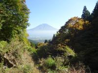 Private Tour: Tenshi Mountains Hike with Transport from Fujinomiya
