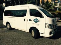Private Arrival Transfer: Santo Domingo Airport to Hotel Private Car Transfers