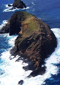 Sunset Helicopter Flight: Maui, Molokai, and Lanai