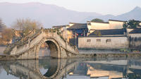 Mt. Huangshan and Hongcun Ancient Village 3-Day Tour