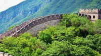 Mutianyu Great Wall*