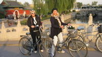 3-Hour Beijing Hutong Bike Tour