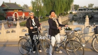City Bike*