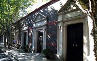 Private Former French Concession Walking Tour