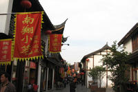 Private Half-Day Tour of Nanxiang Old Town from Shanghai