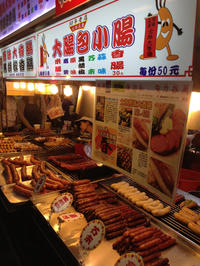 Shrimp Fishing Experience and Dinner at Shihlin Night Market in Taipei