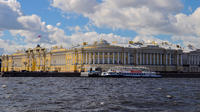 Private Evening Canal Cruise in St. Petersburg