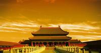 4-Hour Private Layover Tour: Forbidden City
