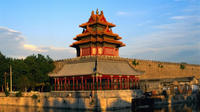 Explore Beijing City Tour by Subway