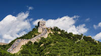 Full-Day Badaling Great Wall Tour and Photo Stop at the Olympic Park