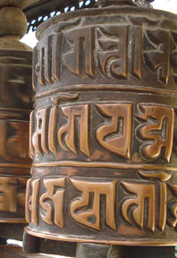 Kathmandu World Heritage Full Day Culture Tour