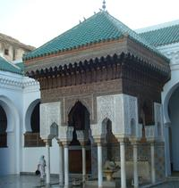 Private Tour: Fez Sightseeing Tour