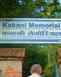 Private Kakani Day Hike from Kathmandu