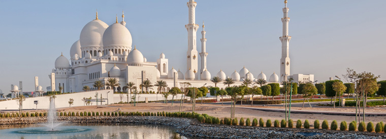 Abu Dhabi Half-day Tours