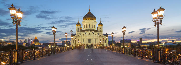 Central Russia Tours, Tickets, Excursions & Things To Do