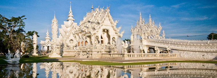 Top Chiang Rai Cultural & Theme Tours