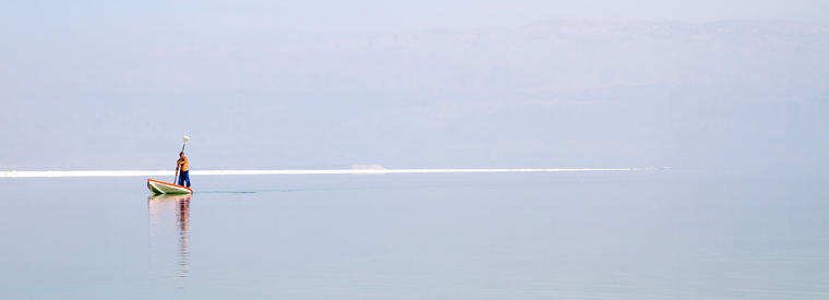 Dead Sea Tours & Sightseeing