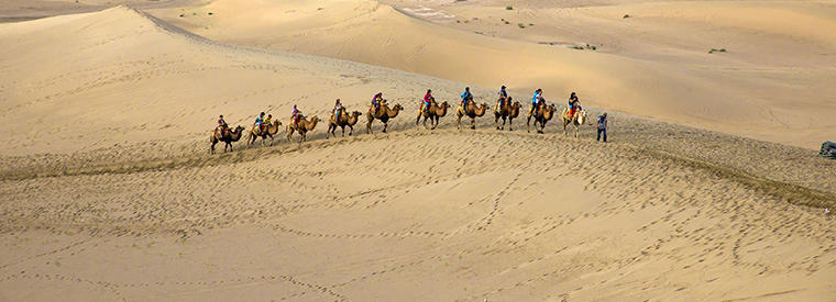 Dunhuang Airport & Ground Transfers
