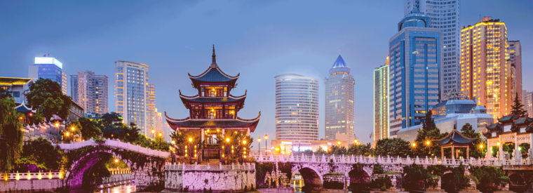 Guiyang Tours, Tickets, Activities & Things To Do