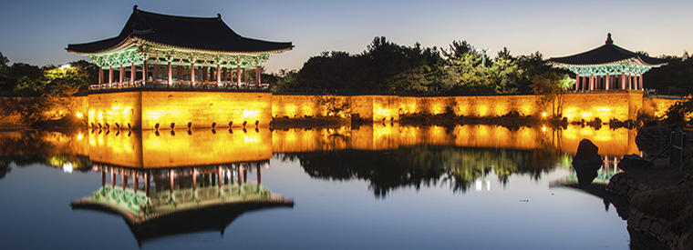 Gyeongju Tours, Tickets, Excursions & Things To Do