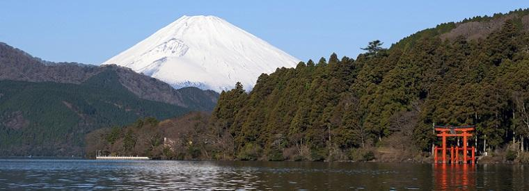 Hakone Tours & Sightseeing