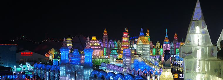 Top Harbin Theme Parks