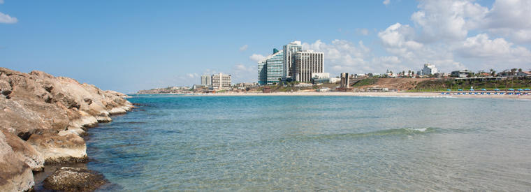 Top Herzliya Half-day Tours