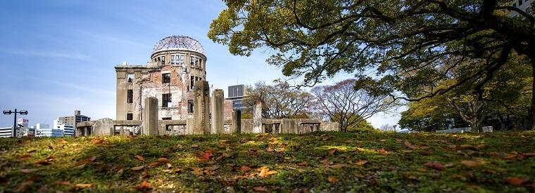 Top Hiroshima Half-day Tours