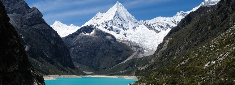 Top Huaraz Walking Tours