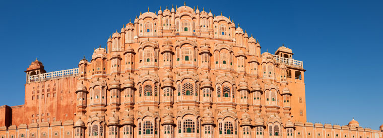 Jaipur Self-guided Tours & Rentals