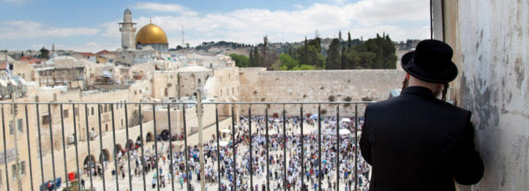 Jerusalem Day Trips & Excursions