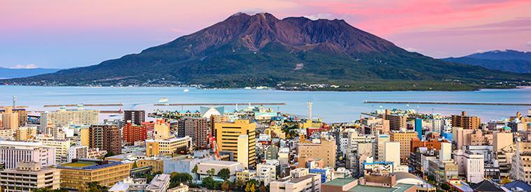Top Kagoshima Climbing